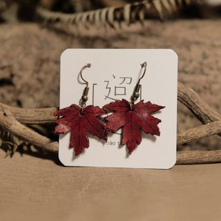 迢迢tiaotiao Maple Leaf Red Earrings / Leather / Earrings / Accessories / Copper