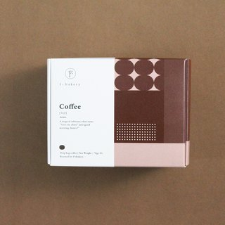 Comprehensive boutique coffee ear bag (boxed / 7 into)