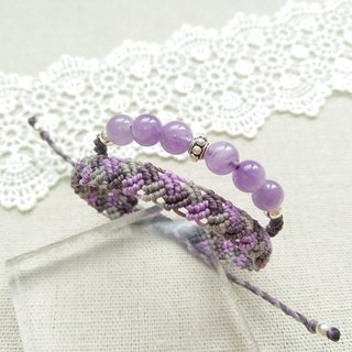 BUHO hand-made. Lavender Forest. Amethyst X South American Brazilian Wax Line Bracelet
