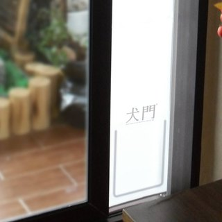 Pet door (for sliding door) Balcony sliding door / room sliding door suitable for