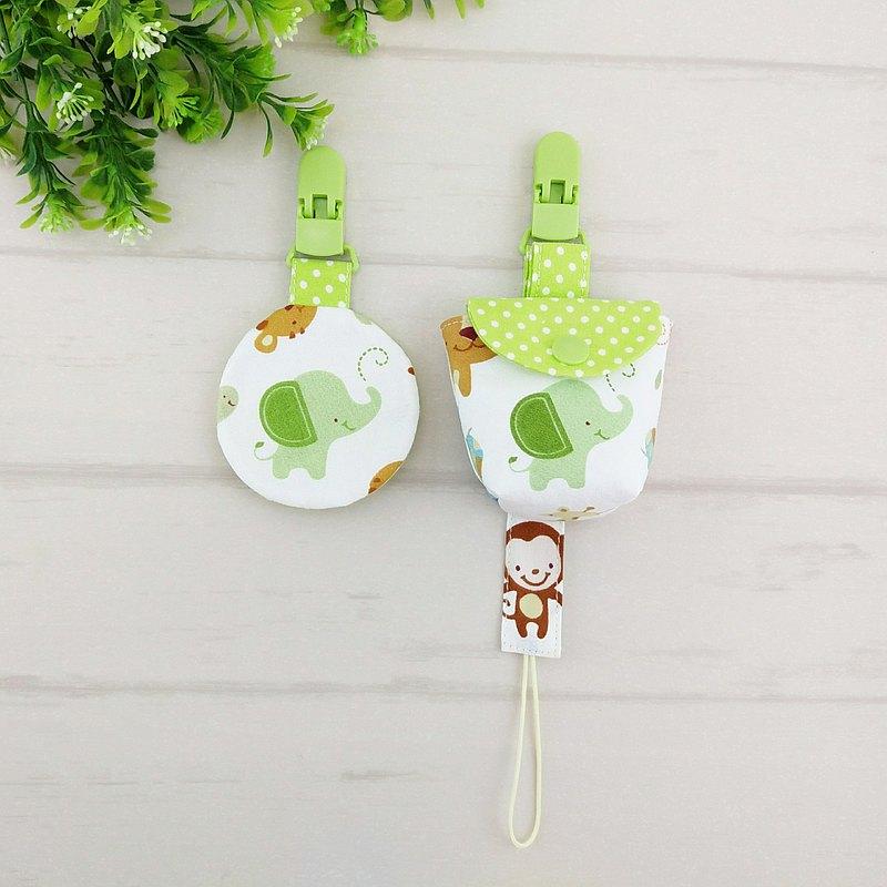 芽綠小象。3件組 。平安符袋+奶嘴袋+奶嘴鏈(可繡名字)