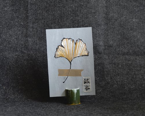 The Minimal Japonisme Series: The Ginkgo Leaf