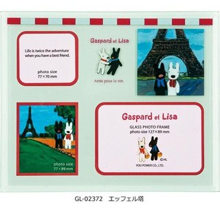 """Lisa and Caspian"" glass frame - Paris Tower (three grid)"