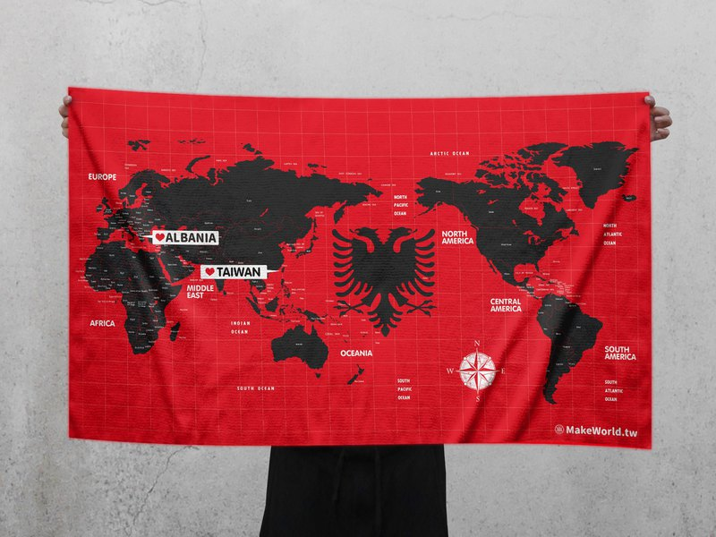 Make World Map Manufacture of Sports Bath Towels (Albania)