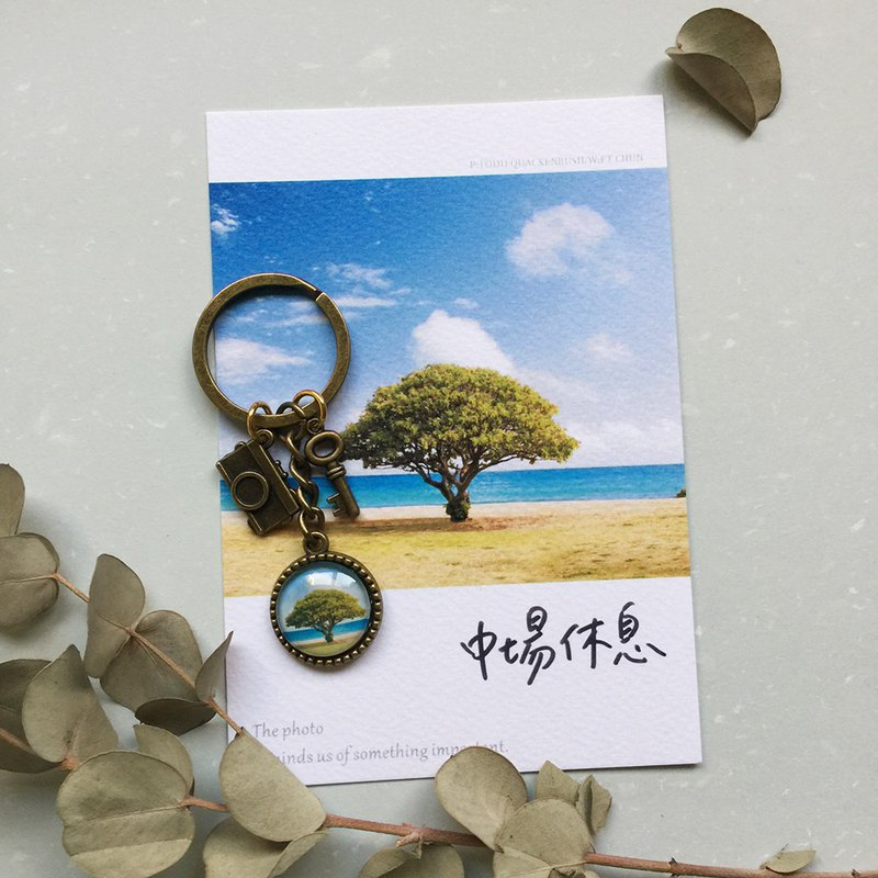 Postcard photo key ring - rest / tree /