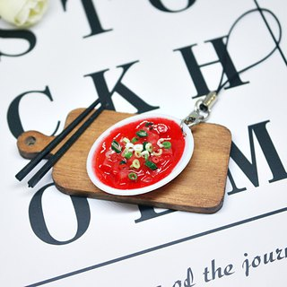 =>Clay Series - Blasting Mapo Tofu - Charm # can be changed to key ring => limited *1