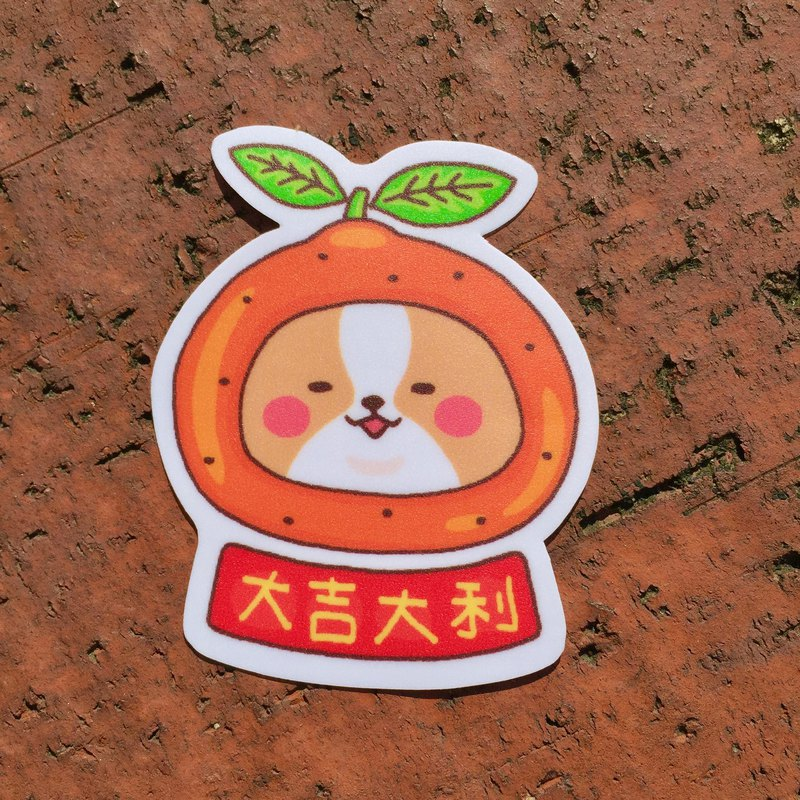 Big Lucky - Chihuahua small waterproof stickers SS0099