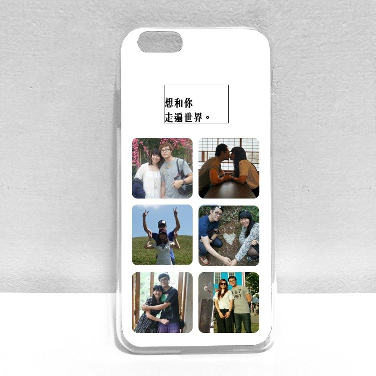 Customized mobile phone shell Valentine's Day gift birthday