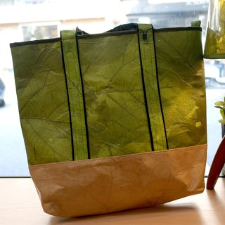 Mr.Leaf- grapefruit leaf color natural tote bag (in)