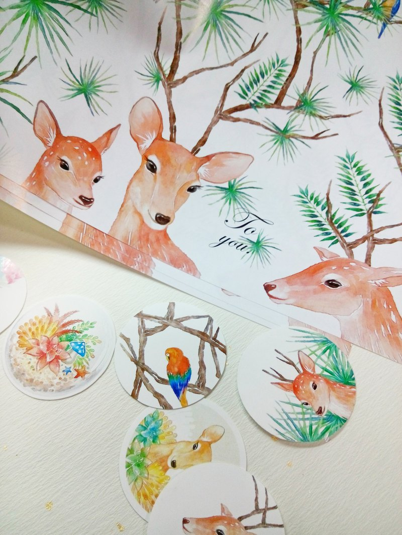 Deer luck / A4 wrapping paper (10 pieces into / plus 3 round stickers)