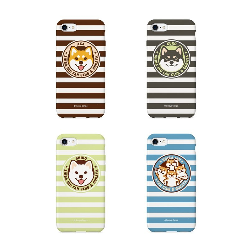 Warehouse house Shiba Inu stripes mobile phone case ~ Four-color iphone series