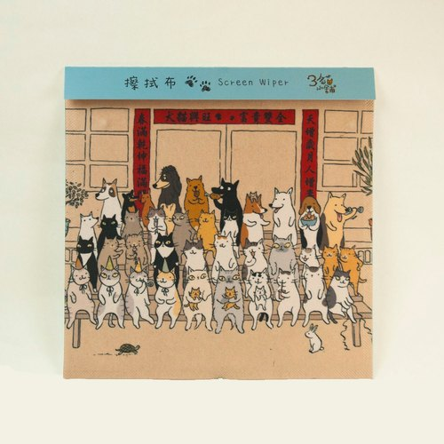 Three cat shop ~ days by age cat life longevity wipe cloth