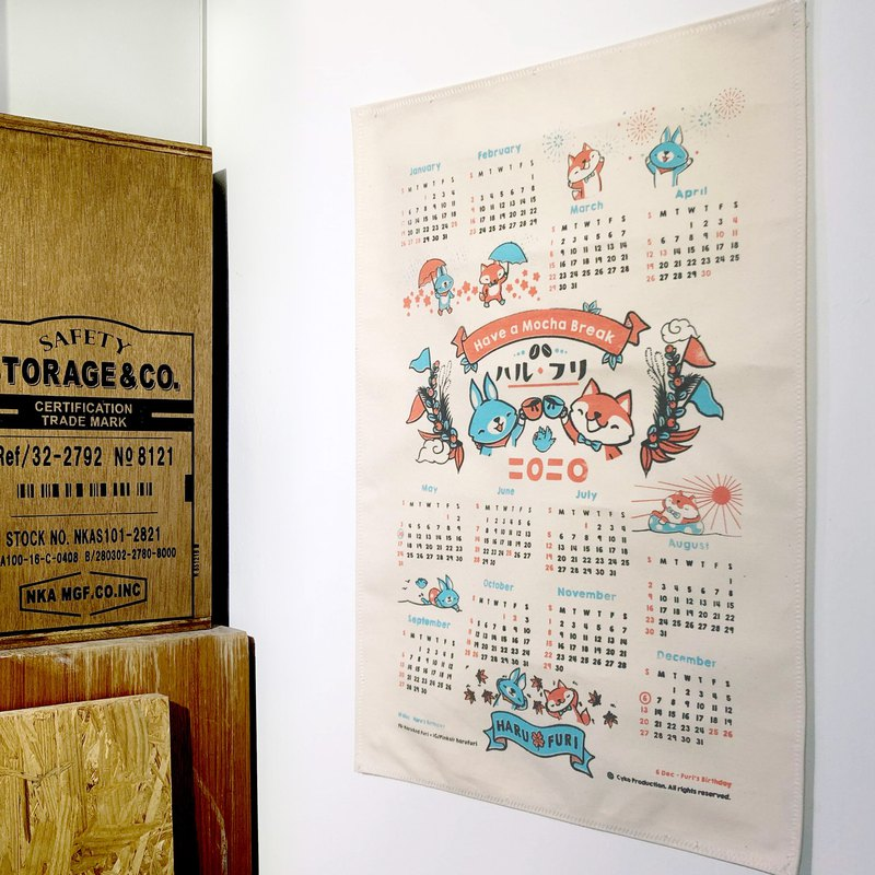 2020 handmade silk screen calendar hanging