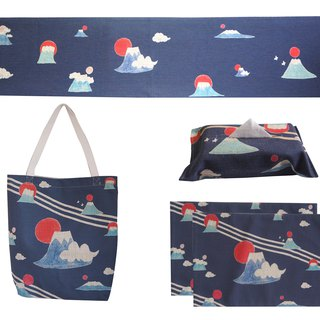 Goody Bag - Free Shipping Fuji Mountain Home Series Blue Print Set
