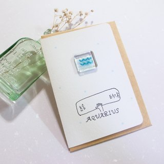 Highlight Also Come - Twelve Zodiac Signs Series Glass Small Cards/Birthday Cards/Universal Cards