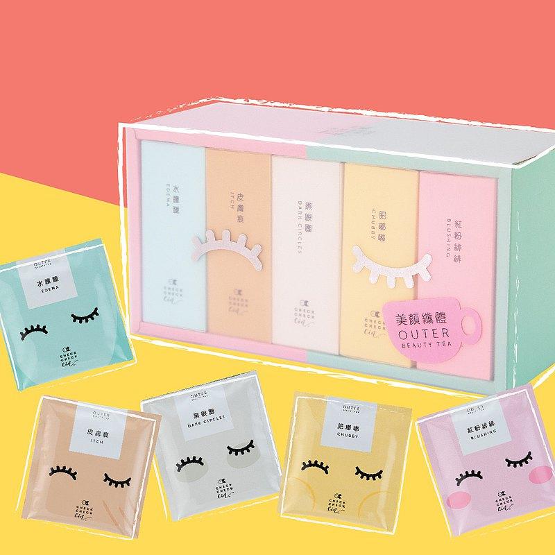 【外在美茶】禮盒 - 內附5款內在美茶