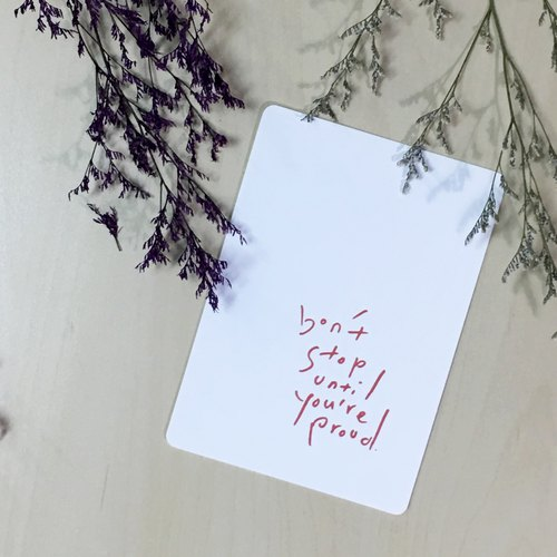 Until you are proud of yourself | | Postcard Universal Cards