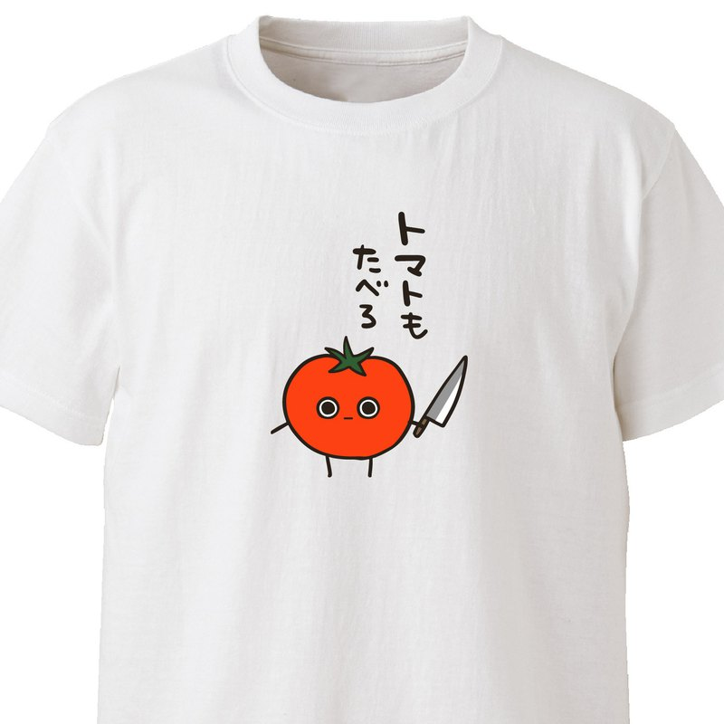 Eat Tomato [White] ekot T-shirt Illustration-Taka [Rameko Ayukawa]
