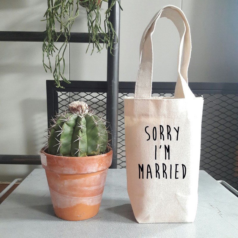 Sorry Married #2 little cotton bag