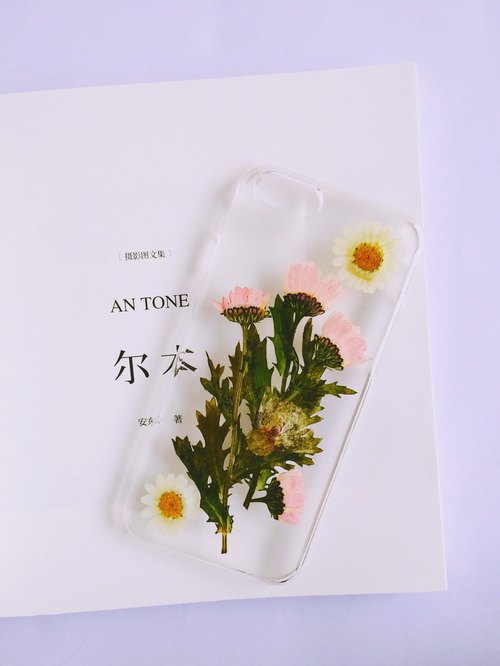 Dried iPhone Phone Case