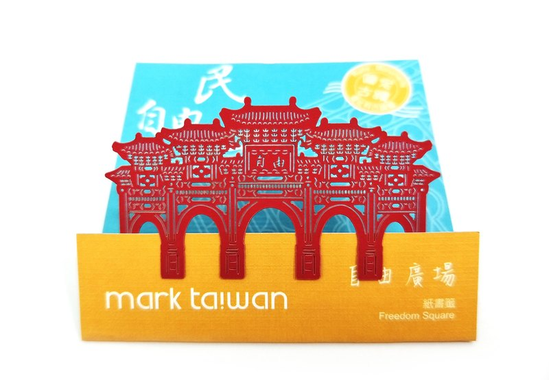 MARK TAIWAN MEI MAI GOLD - Free Square Paper Bookmarks