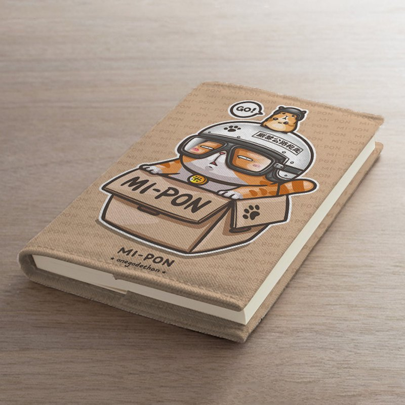 One cat cat rice fragrance series book cover notebook