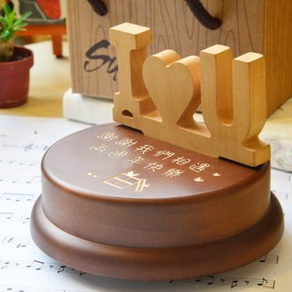 【Valentine's Day Gifts, Memorial Gifts, Christmas Gifts】 I LOVE YOU Stereo Carving I Love You Customize // Music Box music box