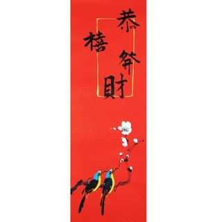 Spring Festival Spring Posts Congratulations to the Fortune Double Birds