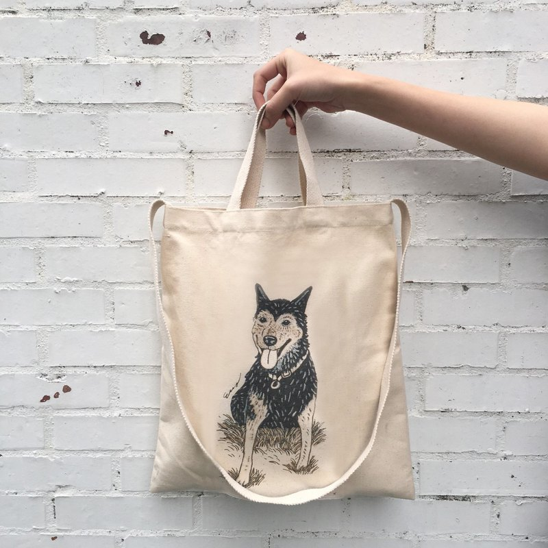 FunPrint customized Effy Series pet illustration bag