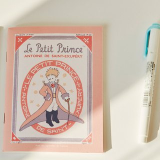 7321 Design Little Prince Project Portable Notebook - Cape, 73D73693