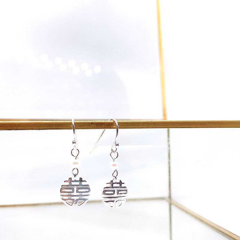 Double Happiness Silver 925 & Fresh Water Pearl Earrings