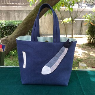 Saury tote / dark blue bottom