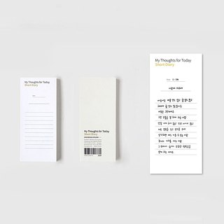 GMZ Good Life Functions Notepaper -03 Diary of Daily, GMZ06771