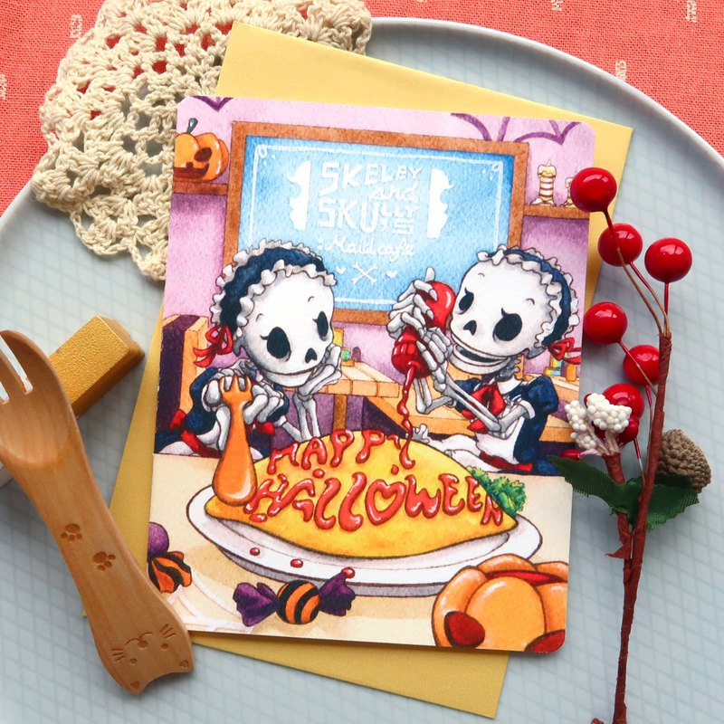 【Pin】Skeley and Skully's Maid Cafe│Print│Halloween card