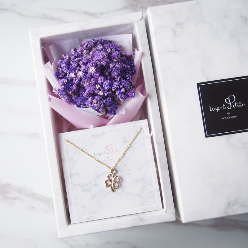 [Marble Pattern Gift Box] Purple Dry Starry Bouquet + Gold Plated Clover Necklace