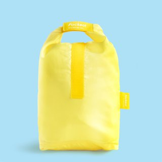Good day | Pockeat green food bag (large food bag) - sticky yellow