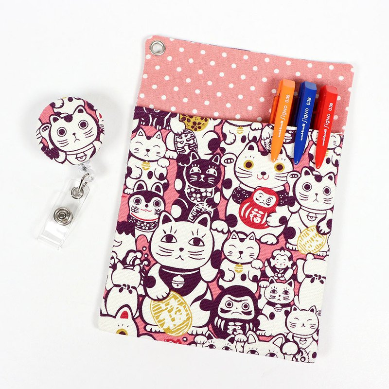 Physician's Pocket Pocket Leakproof Ink Storage Bag Pen Bag + Document Clip - Blessing Lucky Cat (Powder)