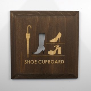 Shoebox Plate Brown SHOE CUPBOARD (PB)