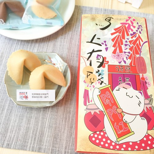 Tanabata lover gift customized birthday gift variety flavors lucky cat gift box fortune cookies
