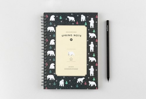 ARDIUM Spiral Notebook (in) - Polar bears