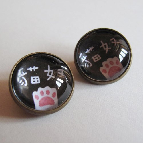 Cat slave earrings ear clip and ear acupuncture models - Black