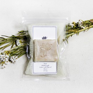 Chamomile milk soap 28g + bubble bags