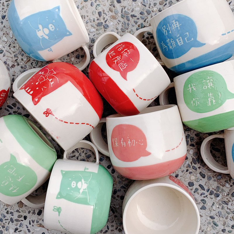 [Customized] Meng Meng animal message cup writes what you want to say to others or yourself!