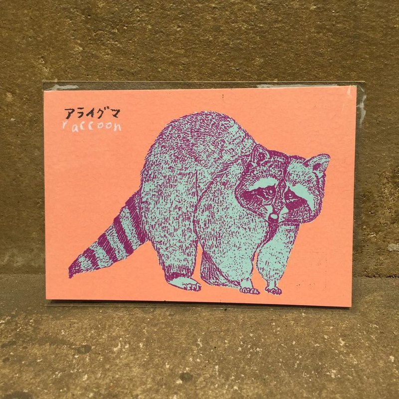 Can be the way to learn English, and Japanese raccoon postcard -. Fenju light green purple
