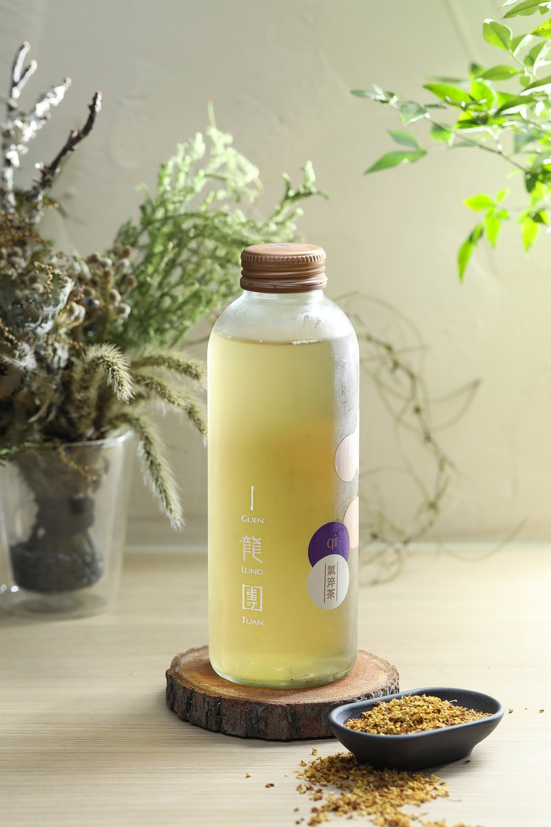 Chi Yun Guei Hua/Chi of Sweet Olive Sparkling Chi Tea
