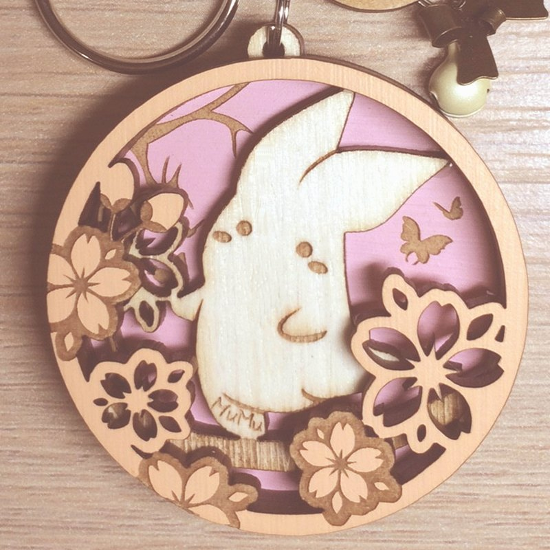 MuMu Sweety Rabbit Dancing with Sakura / Key Ring / Hardcover