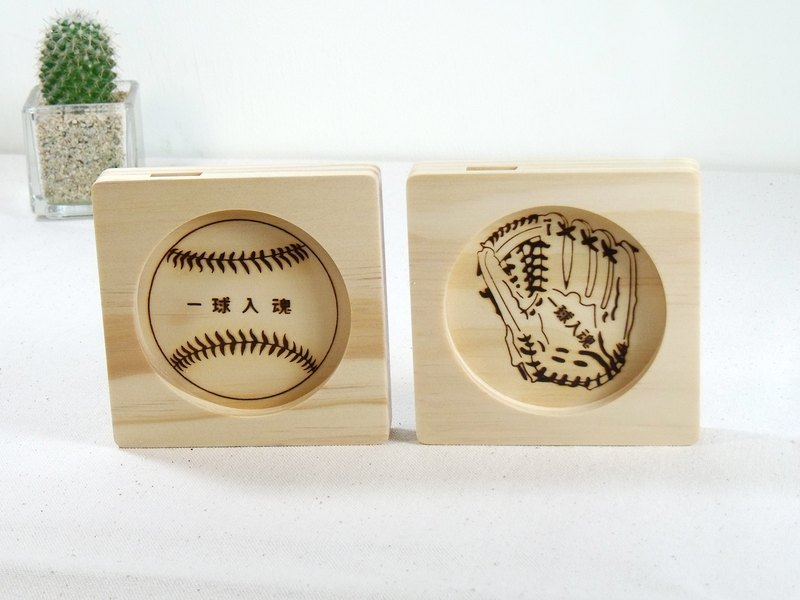 Baseball Gloves Creative Coasters Group Sports Birthday Lovers Gifts Customized Names Blessings