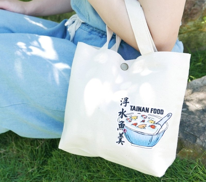 Embroidered Tainan Snack Portable Canvas Bag - Floating Fish Rod