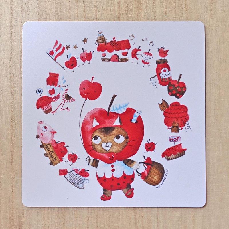 你是我的蘋果  明信片