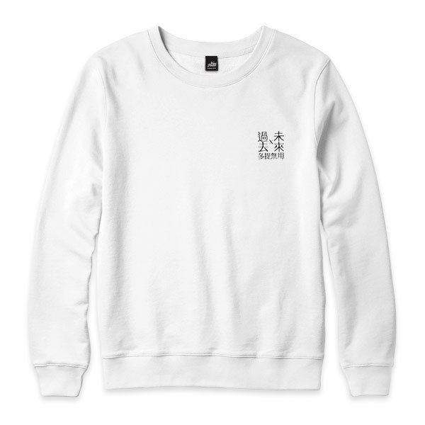 Past Useless Future - White - Neutral University T